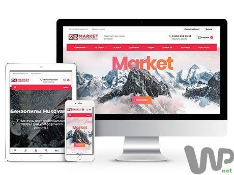 Готовый интернет-магазин Market