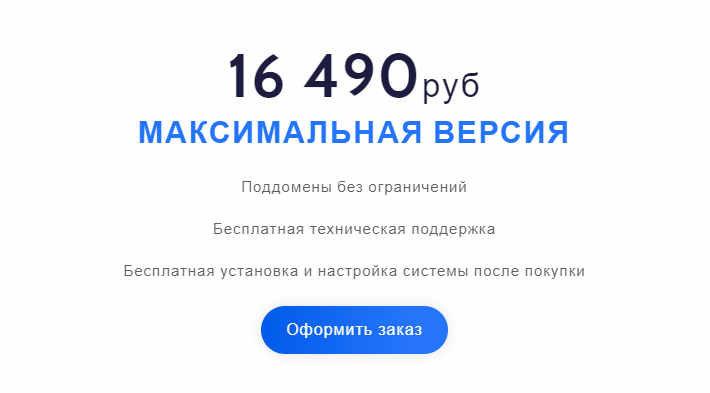 2020-02-03_201840.jpg