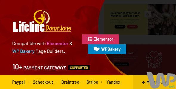 Lifeline Donations