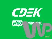Плагин доставки СДЭК для WooCommerce